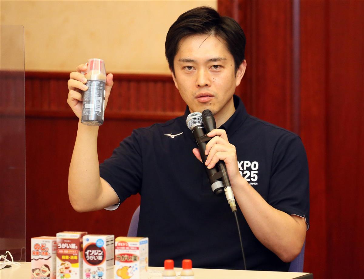 【悲報】大阪府、新たに463人感染!! 過去2番目の多さ 11月28日