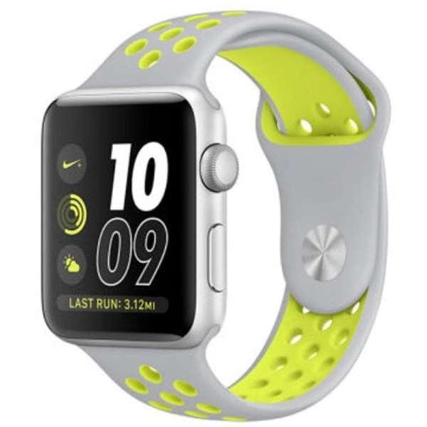 sport bandje voor de Apple Watch-grijs-geel-001