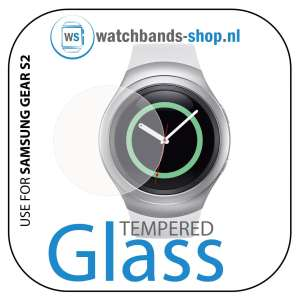 Samsung Gear S2 screen protector