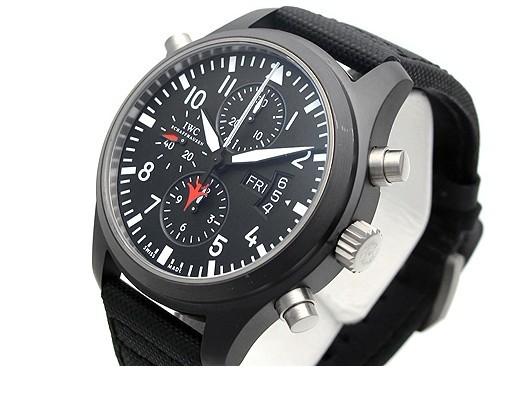 how to use an aviator watch