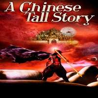 A Chinese Tall Story (2005) Hindi Dubbed Full Movie Watch Online HD Print Free Download