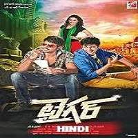 Aakhri Warning (Tiger 2018) Hindi Dubbed Full Movie Watch Online HD Print Free Download