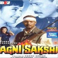 Agni Sakshi (1996) Watch Full Movie Online DVD Print Free Download