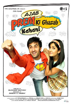 Ajab Prem Ki Ghazab Kahani (2009) Full Movie Watch Online HD Download