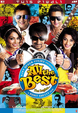 All the Best: Fun Begins (2009) Watch Full Movie Online HD Download
