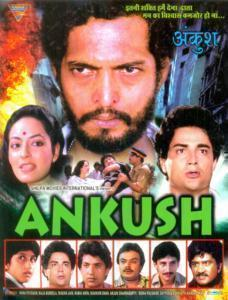 Ankush (1986) Watch Full Movie Online HD Download