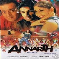 Annarth (2002) Watch Full Movie Online DVD Free Download