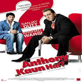 Anthony Kaun Hai (2006) Watch Full Movie Online DVD Free Download