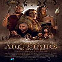 Arg Stairs (2017) Full Movie Watch Online HD Print Free Download
