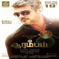 Arrambam (2013) Hindi Dubbed Full Movie Watch Online HD Download