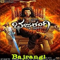 Bajrangi (2014) Hindi Dubbed Full Movie Watch Online HD Print Free Download