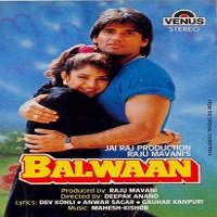 Balwaan (1992) Watch Full Movie Online DVD Print Free Download