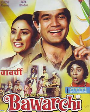 Bawarchi (1972) Watch Full Movie Online HD Download