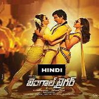 Bengal Tiger (2016) Hindi Dubbed Full Movie Watch Online DVD Free Download