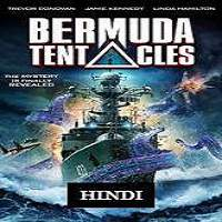 Bermuda Tentacles (2014) Hindi Dubbed Full Movie Watch Online Free Download