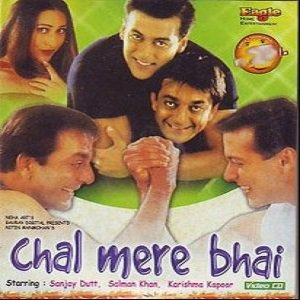 Chal Mere Bhai (2000) Watch Full Movie Online DVD Print Free Download