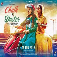 Chalk N Duster (2016) Full Movie Watch Online HD Quality Free Download