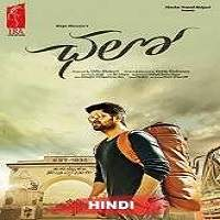 Chalo (2018) Hindi Dubbed Full Movie Watch Online HD Print Free Download