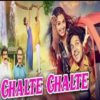 Chalte Chalte: Love On Wheels (2018) Hindi Dubbed Full Movie Watch Free Download