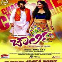 Charlie (2015) Hindi Dubbed Full Movie Watch Online HD Print Free Download