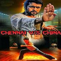 Chennai Vs China (2014) Watch Full Movie Online DVD Download