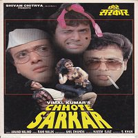 Chhote Sarkar (1996) Full Movie Watch Online HD Print Free Download