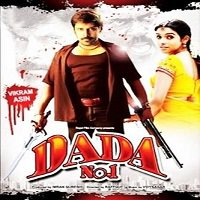 Dada No.1 (2005) Hindi Dubbed Full Movie Watch Online HD Download