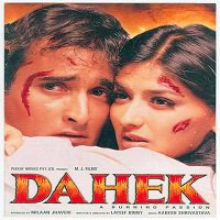 Dahek: A Burning Passion (1999) Watch Full Movie Online DVD Download