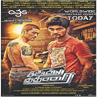 Dhoom Machale (2015) Hindi Dubbed Full Movie Watch Online HD Download