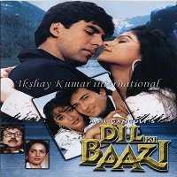 Dil Ki Baazi (1993) Watch Full Movie Online DVD Free Download