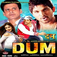 Dum (Happy) 2015 Hindi Dubbed Full Movie Watch Online HD Download