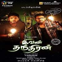 Ek Zabardast Fight Plan (Ivan Thanthiran 2018) Hindi Dubbed Full Movie Watch Free Download