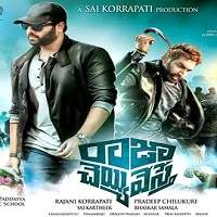 Encounter Raja (2018 Raja Cheyyi Vesthe) Hindi Dubbed Full Movie Watch Online Download