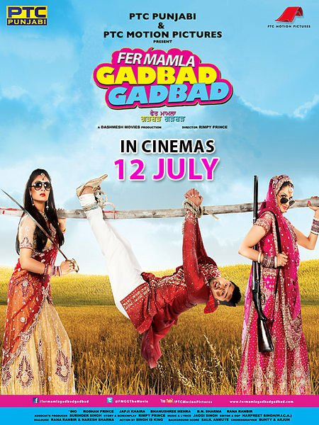 Fer Mamla Gadbad Gadbad (2013) Full Movie Watch Online HD Download