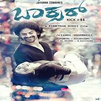 Fighter No 1 (Boxer 2018) Hindi Dubbed Full Movie Watch Online HD Free Download