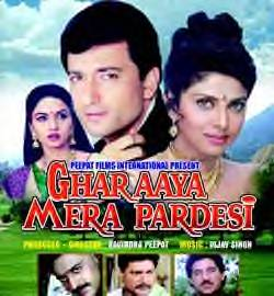 Ghar Aaya Mera Pardesi (1993) Watch Full Movie Online HD Download