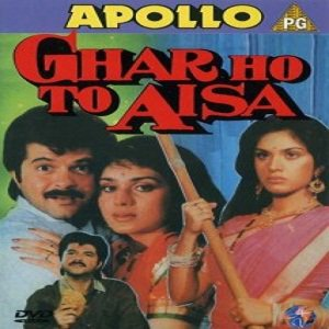 Ghar Ho To Aisa (1990) Watch Full Movie Online DVD Free Download