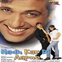 Hadh Kar Di Aapne (2000) Watch Full Movie Online DVD Download