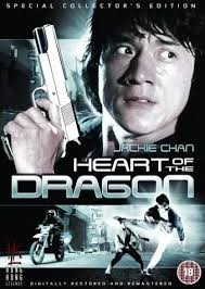 Heart Of A Dragon (1985) Hindi Dubbed Watch Full Movie Online HD Download