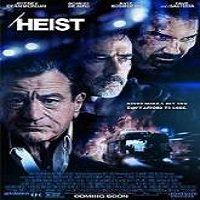 Heist (2015) Full Movie Watch Online HD Print Quality Free Download