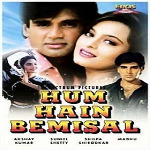 Hum Hain Bemisaal (1994) Watch Full Movie Online Free Download