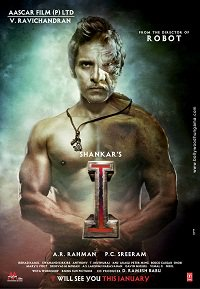 I (Ai) (2015) Full Movie Watch Online DVD Download