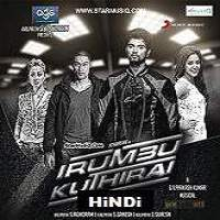 Irumbu Kuthirai (2014) Hindi Dubbed Full Movie Watch Online HD Free Download