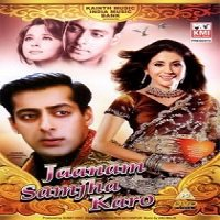 Jaanam Samjha Karo (1999) Watch Full Movie Online DVD Download