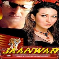 Jaanwar (1999) Watch Full Movie Online DVD Free Download