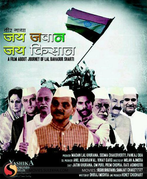 Jai Jawaan Jai Kisaan Movie (2015) Watch Online HD Download