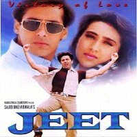 Jeet (1996) Watch Full Movie Online DVD Print Free Download