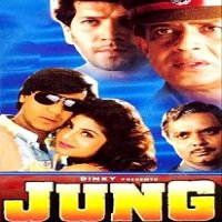 Jung (1996) Watch Full Movie Online DVD Print Free Download