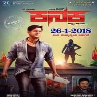 Kanaka (2018) Hindi Dubbed Full Movie Watch Online HD Free Download