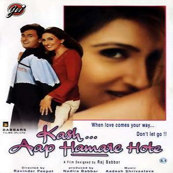 Kash Aap Hamare Hote (2003) Full Movie Watch Online HD Download